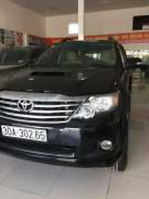 Bán xe ô tô Toyota Fortuner 2.5G 2014 giá 815 Triệu