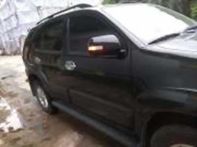Bán xe ô tô Toyota Fortuner 2.7V 4x2 AT 2012 giá 680 Triệu