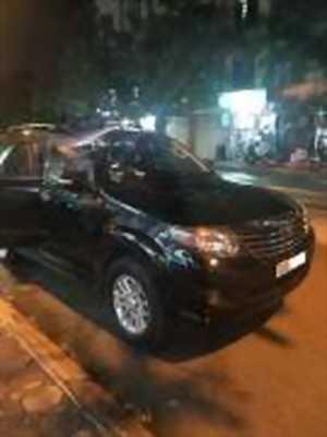 Bán xe ô tô Toyota Fortuner 2.7V 4x4 AT 2014 giá 772 Triệu