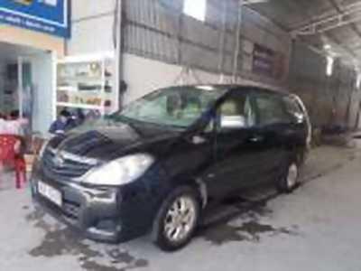 Bán xe ô tô Toyota Innova G 2006 giá 294 Triệu