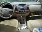 Bán xe ô tô Toyota Innova G 2007 giá 298 Triệu