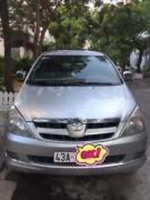 Bán xe ô tô Toyota Innova G 2007 giá 350 Triệu