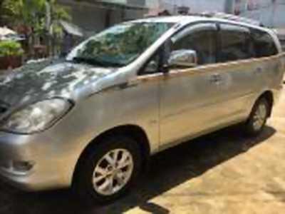 Bán xe ô tô Toyota Innova G 2007 giá 359 Triệu