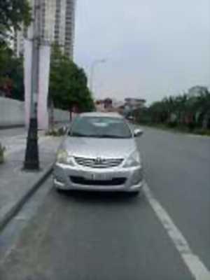 Bán xe ô tô Toyota Innova G 2011 giá 455 Triệu