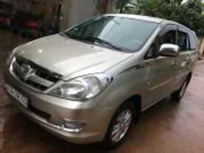Bán xe ô tô Toyota Innova J 2007 giá 286 Triệu