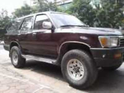 Bán xe ô tô Toyota Land Cruiser 1989 giá 120 Triệu
