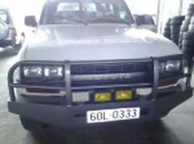 Bán xe ô tô Toyota Land Cruiser 3.9MT 1994 giá 280 Triệu