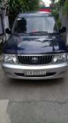 Bán xe ô tô Toyota Zace GL 2004 giá 249 Triệu