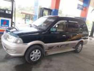 Bán xe ô tô Toyota Zace GL 2005 giá 225 Triệu
