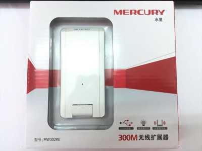 Kích wifi khuếch đại sóng wifi 2 anten Mercury