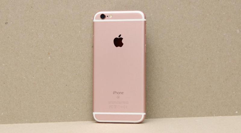 iPhone 6S plus 64G Tráng hàng Full Vân(Ship Code)