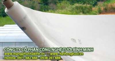 Bán lưới nhà kính, bán nilon che giàn lan, bán nẹp nhà kính, bán nẹp nhà lưới daklak, báo giá màng kính.
