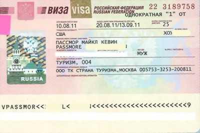 Làm Visa đi Nga trọn gói không cần thư mời