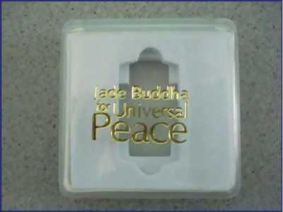 Chuyên ép kim, dập logo trên nhựa, ép mẫu thử miễn phí, in tên thương hiệu giá rẻ