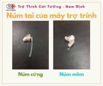 Núm tai của máy trợ thính