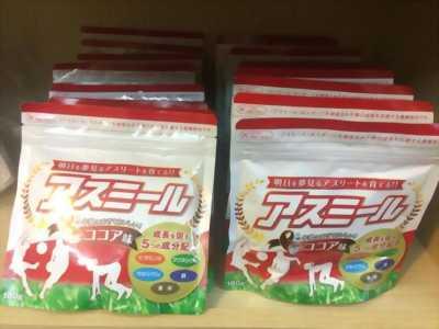 Sữa Asumiru Nhật Bản dành cho trẻ từ 4 -16 tuổi