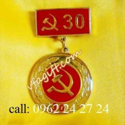 kỷ niệm chương cài áo, huân chương quân nhân, kỷ niệm chương tuổi đảng