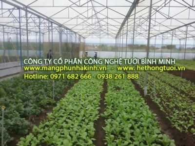 Thiết bị nhà kính Politiv, cung cấp vật tư nhà kính,vật liệu làm nhà kính trồng rau,nilon làm nhà kính