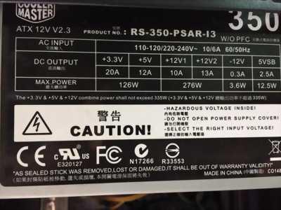 Thùng máy i3 3220/gtx650 full seting LOL