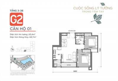 Bán căn hộ 2 phòng ngủ, 1 vệ sinh, căn số 1 tòa G2