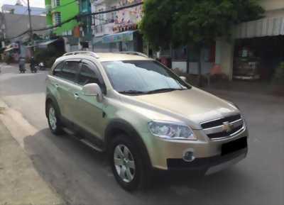 Cần bán xe Chevrolet Captiva 2009 số sàn, máy xăng