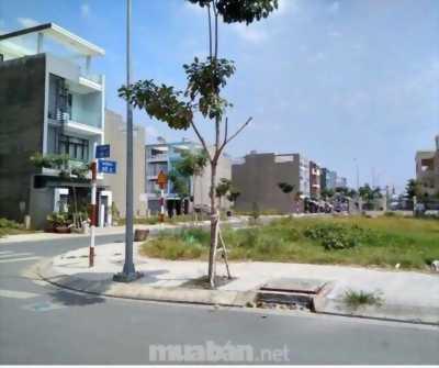 Đất nền đường Trần Đại Nghĩa huyện Bình Chánh