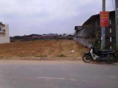 Cần bán đất củ chi  112m2 , shr