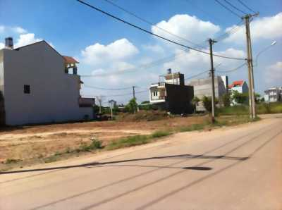 Đất Huyện Củ Chi 90m² 650tr. Shr