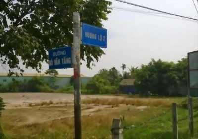 Đất phân lô MT Hồ Văn Tắng , Củ Chi , 120m2 , 1 tỷ 2, SHR