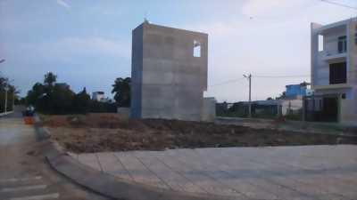 Cần bán lô đất thuộc khu đô thị Phú Mỹ An ( Da Nang Pearl )