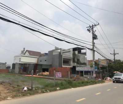 Đất MT Lê Thị Kim (5x16) 80m² , Hóc Môn , Sổ Sẵn