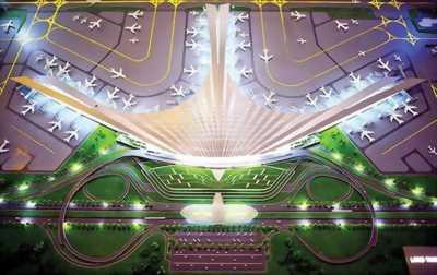 bán dự án air port city long thành giá ưu đãi cho nhà đầu tư