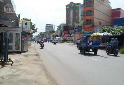 Kẹt Tiền Bán Gấp Lô Đất Nguyễn Văn QUá, Quận 12, Sổ Riêng