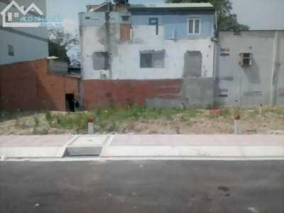 Ngân hàng BIDV thanh lý 7 lô đất MT đường Hoàng Hữu Nam, giá gốc duy nhất 570tr/nền SHR,