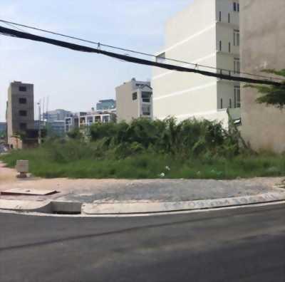 Cần chuyển nhượng gấp đất đường Phạm Văn Chiêu, Q.Gò Vấp, 60m2, 2 tỷ 45
