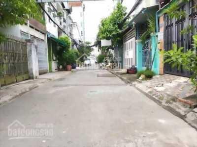 Nhà Có Việc Cần Bán Nhanh Lô Đất Nguyễn Văn Công, Gò Vấp.