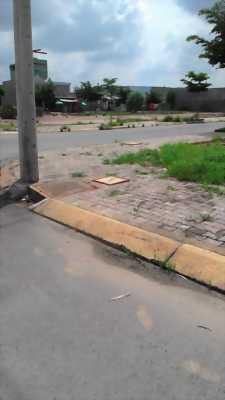 Đất Đầu Tư 5x16m2 đường Vườn Lan ,SHR