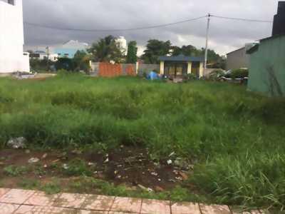 Gia đình cần vốn kinh doanh nên sang lại lô đất đường Ngô Chí Quốc giá rẻ 29tr/m2