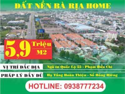Đất nền Khu dân cư Bà Rịa Home - Quốc lộ 55 - chỉ 5,9tr/m2