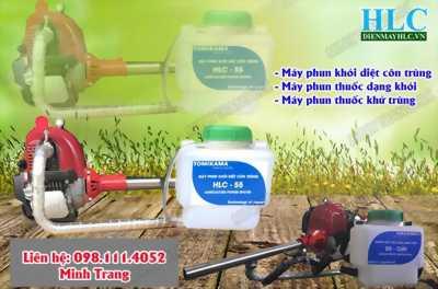 Giới thiệu địa chỉ bán máy phun thuốc trừ sâu, phun thuốc muỗi dạng khói