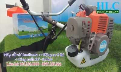 Máy cắt cỏ cầm tay mini Tomikama, máy cắt cỏ 2 thì chạy xăng