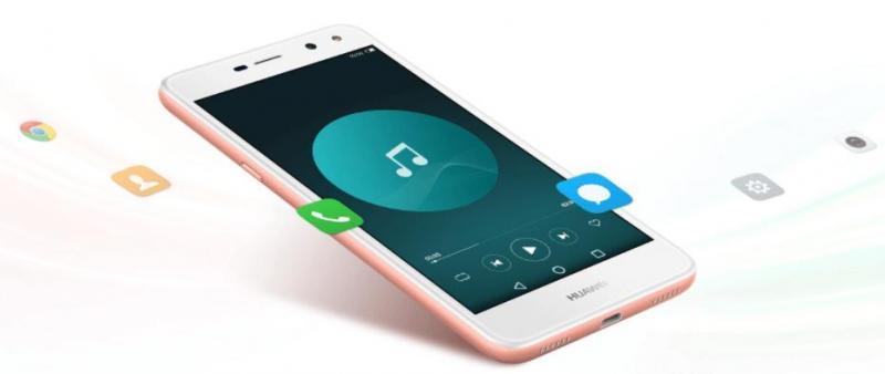 Điện thoại Huawei Y5 giá bao nhiêu?
