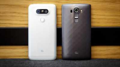 LG G5 zin GL