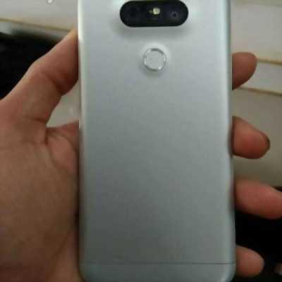 LG G5 Bạc 32 GB huyện hòa bình