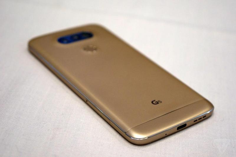 LG G5 32GB Gold Quốc Tế