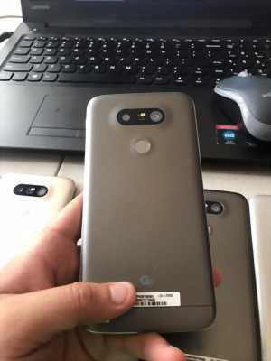 LG G5 đen