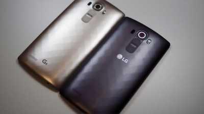 LG G4 16 GB Vàng