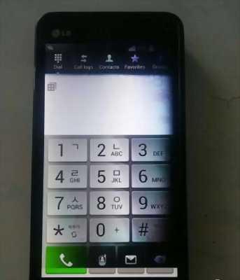 Điện thoại LG GK F220