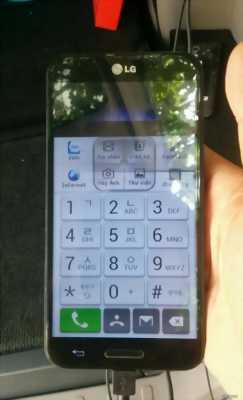 4 cái xác điện thoại lg