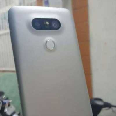 LG G5 32 GB bạc